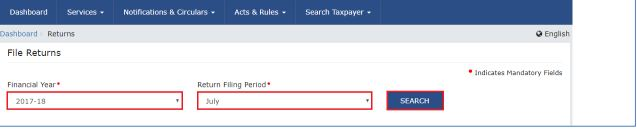 Image 23 GSTR 2 Filing using Returns Offline Tool
