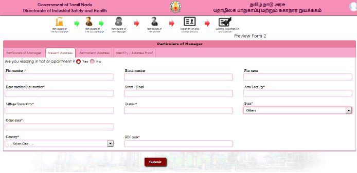 Image 24 Tamil Nadu Factory Registration