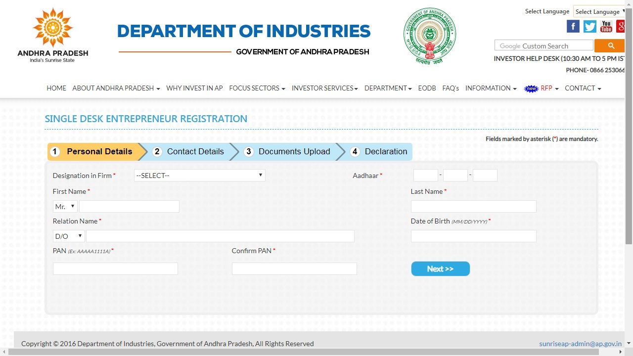 Image 3 Andhra Pradesh Factory Registration