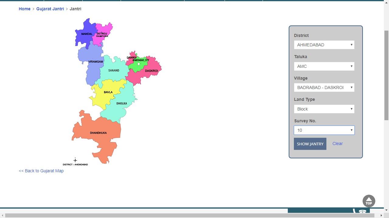 Image 3 Gujarat Land Value Certificate - Jantri