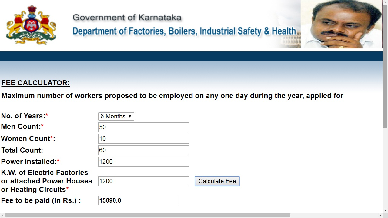 Image 3 Karnataka Factory Registration