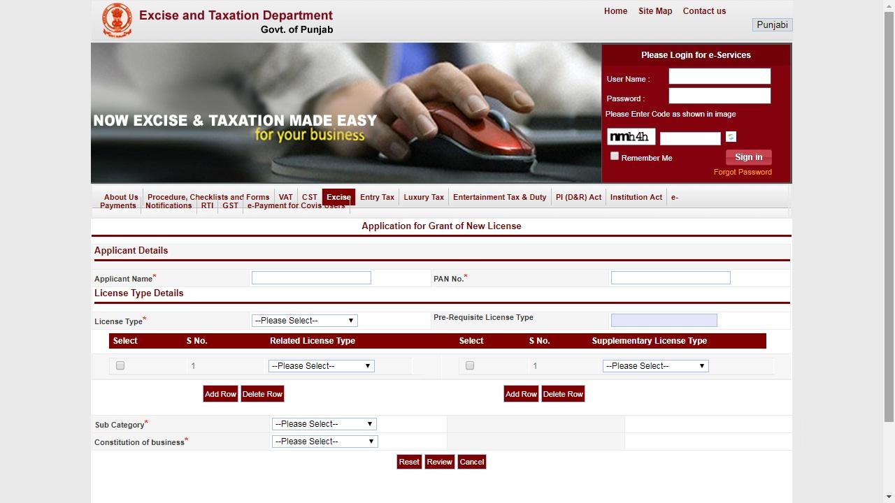 Image 3 Punjab Liquor License