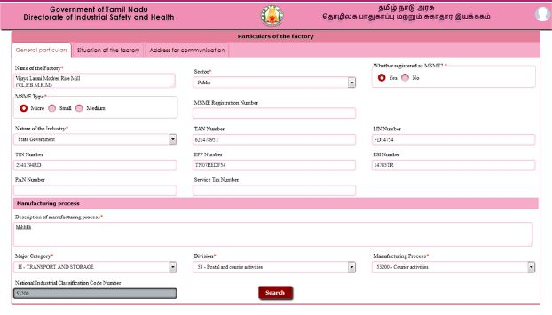 Image 3 Tamil Nadu Factory Registration