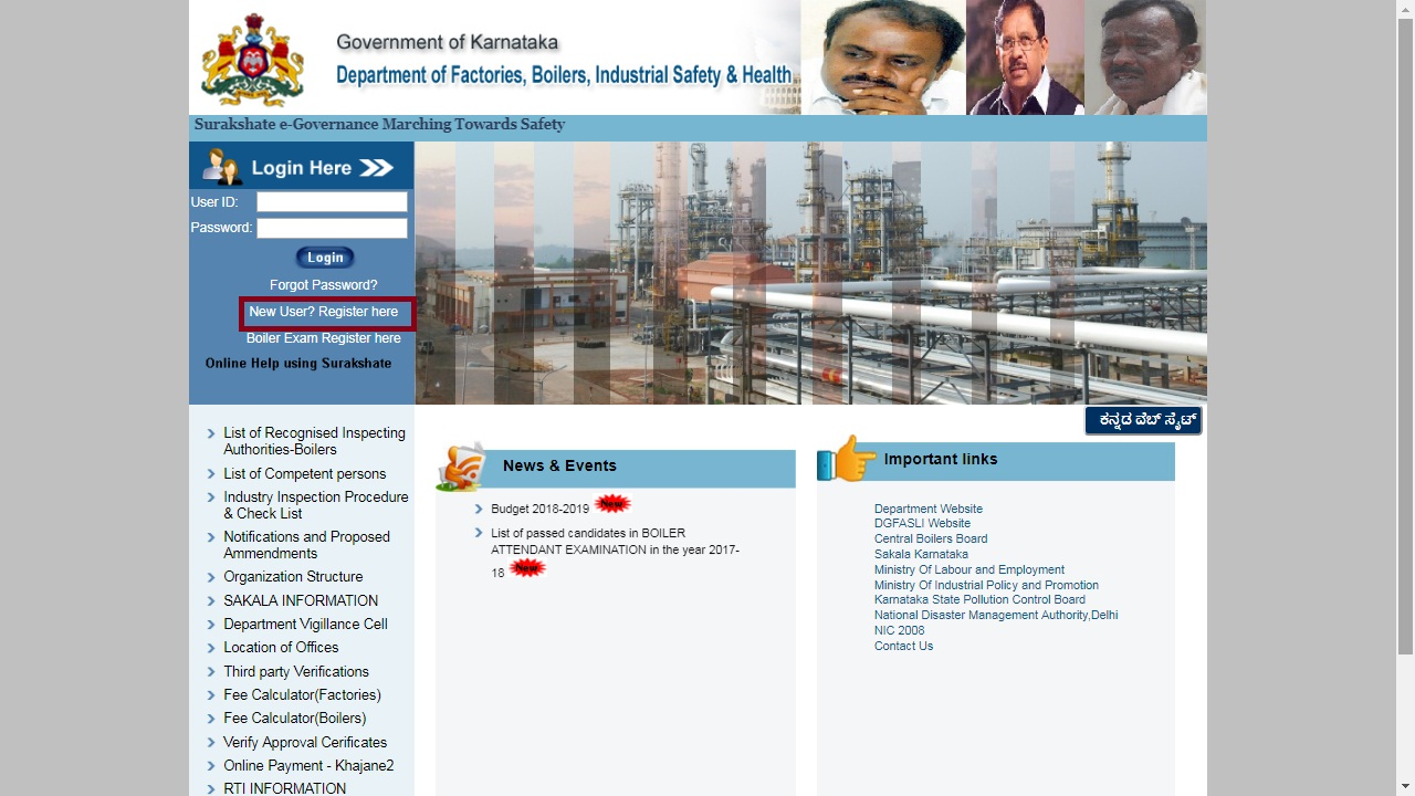 Image 4 Karnataka Factory Registration