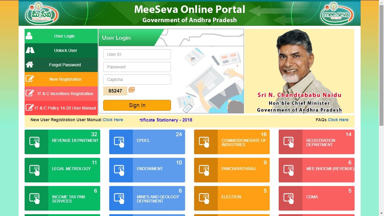 Image 5 Andhra Pradesh Factory Registration