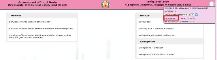 Image 5 Tamil Nadu Factory Registration