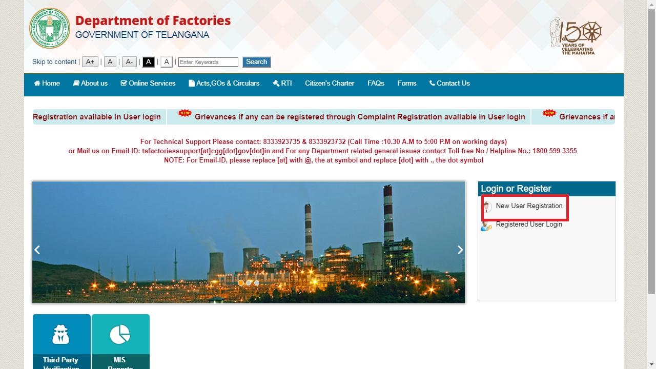 Image 5 Telangana Factory Registration
