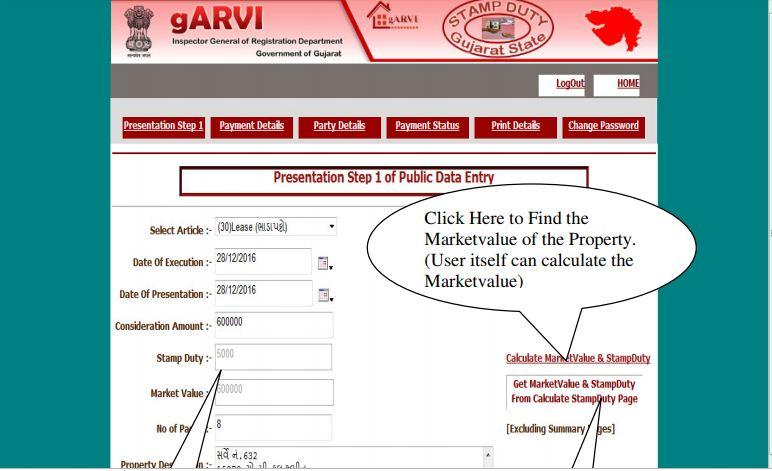 Image 6 Gujarat Property Registration