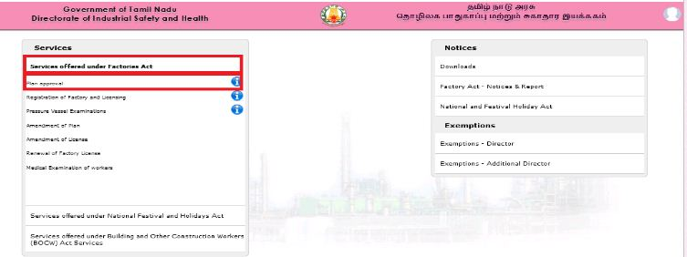 Image 6 Tamil Nadu Factory Registration