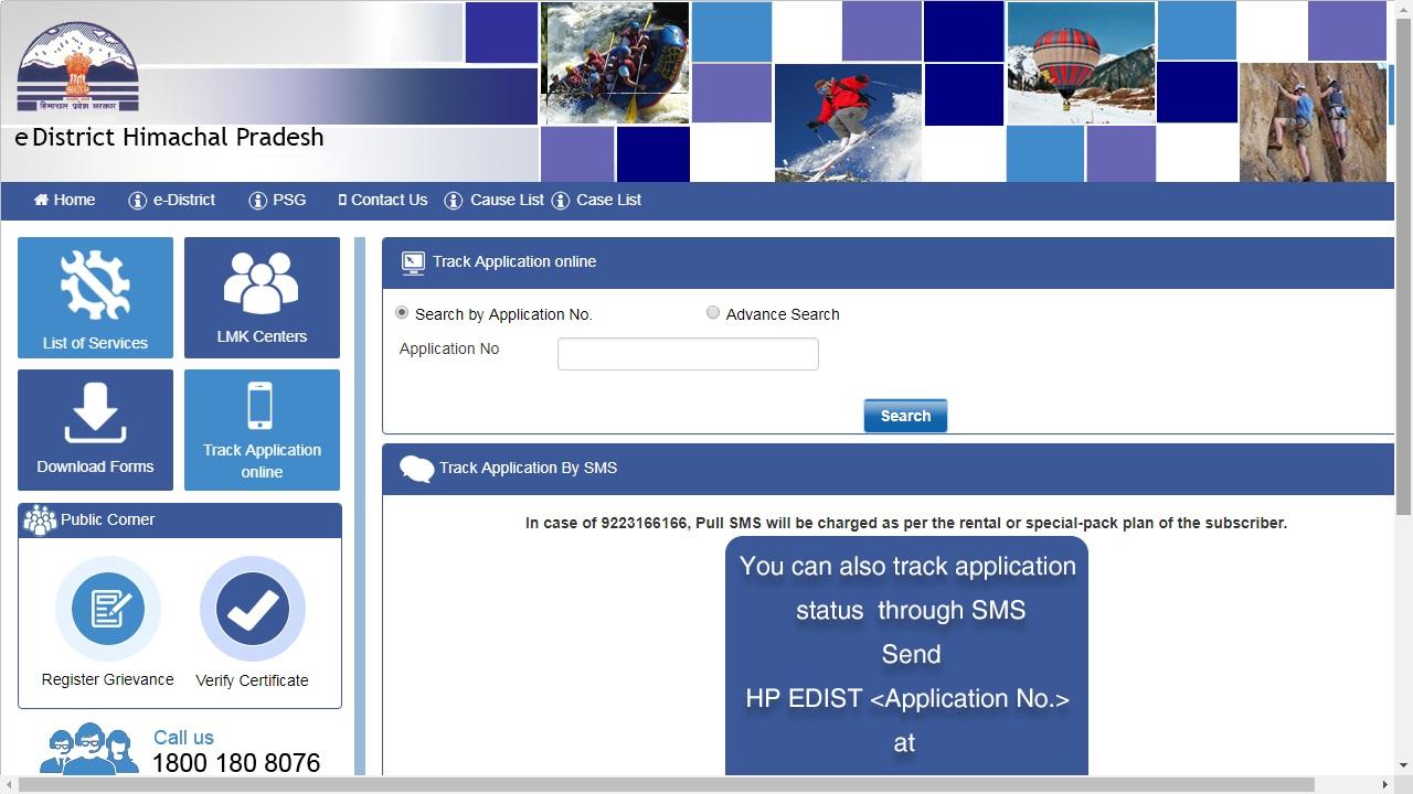 Image 8 Himachal Pradesh Minority Certificate