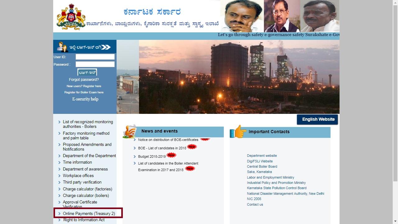 Image 8 Karnataka Factory Registration