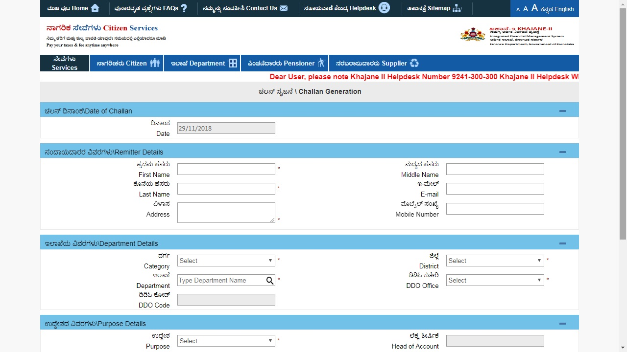 Image 9 Karnataka Factory Registration