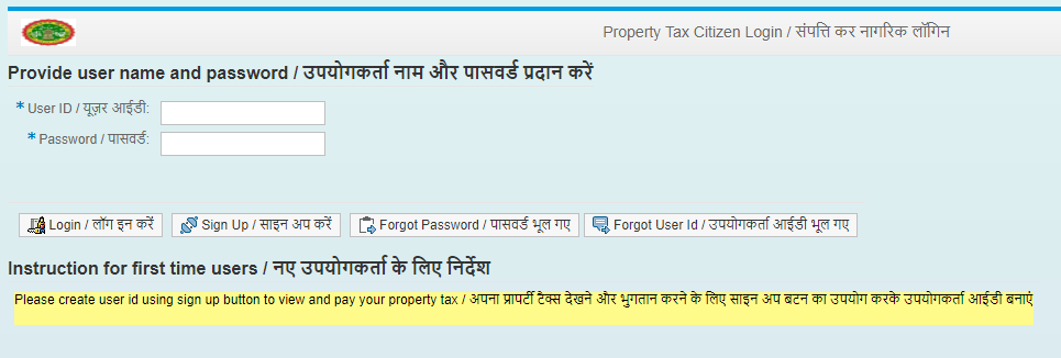 Madhya Pradesh Property Tax - Login