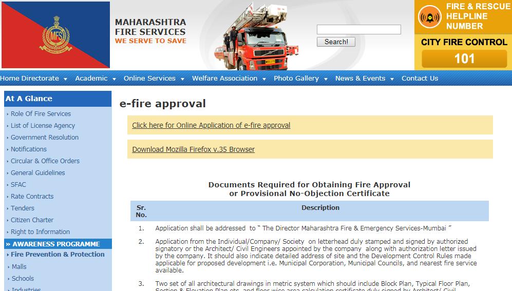 Maharashtra Fire License Application Link