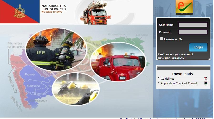 Maharashtra Fire License User Registration