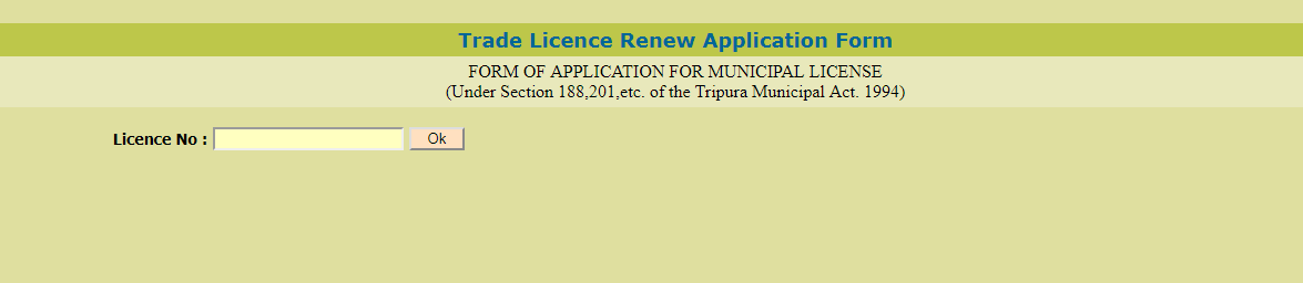 Renewal of Trade License - Tripura
