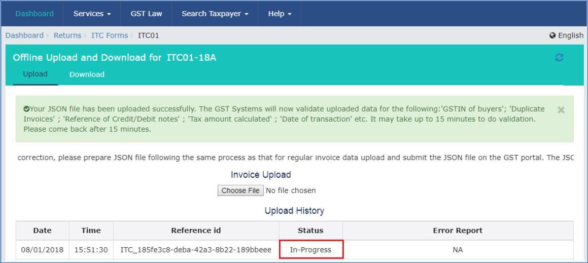 Step 0- Form GST ITC-01 Offline Tool