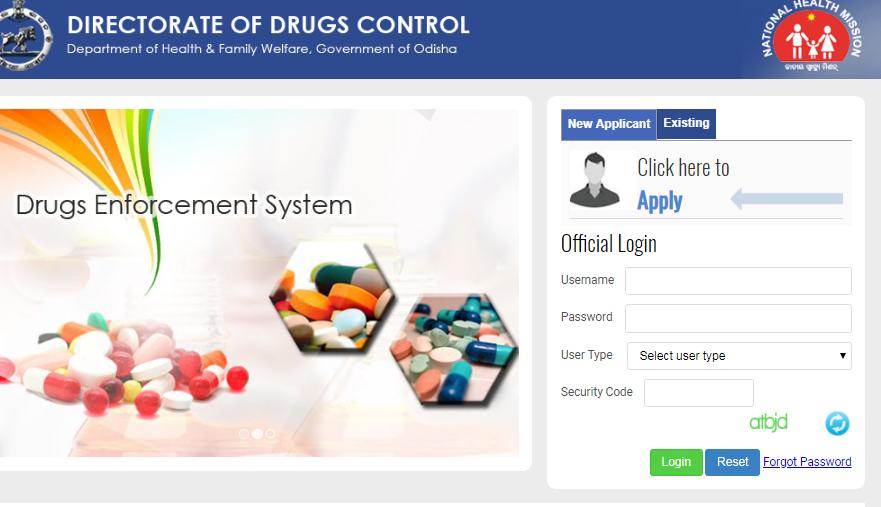 Step 1 - Odisha Drug License