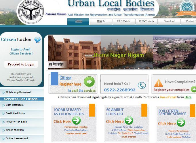 Step 1 - Uttar Pradesh Property Tax