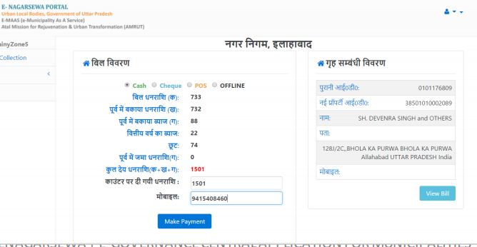 Step 11 - Uttar Pradesh Property Tax