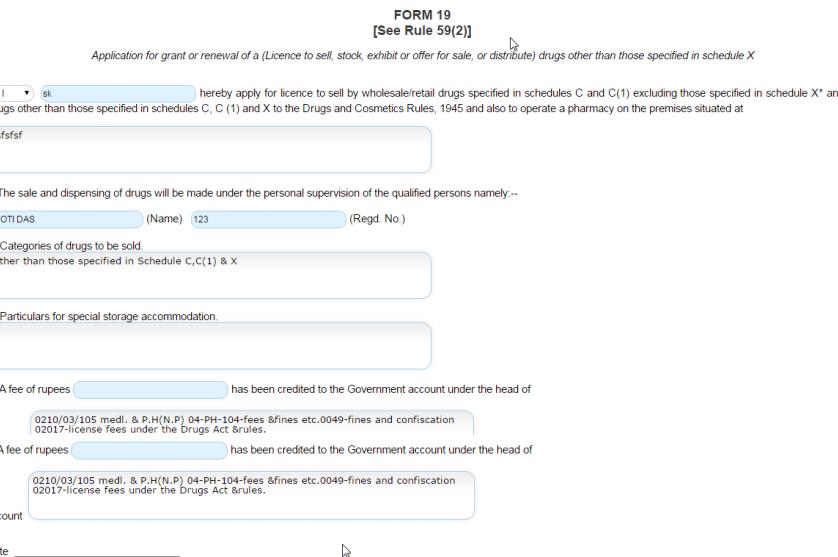 Step 23 - Odisha Drug License