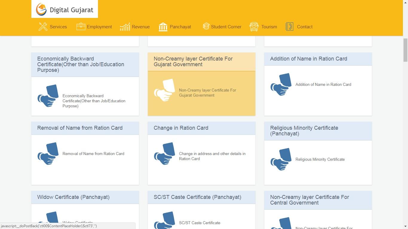 Step 6 - Gujarat Non-Creamy Layer Certificate