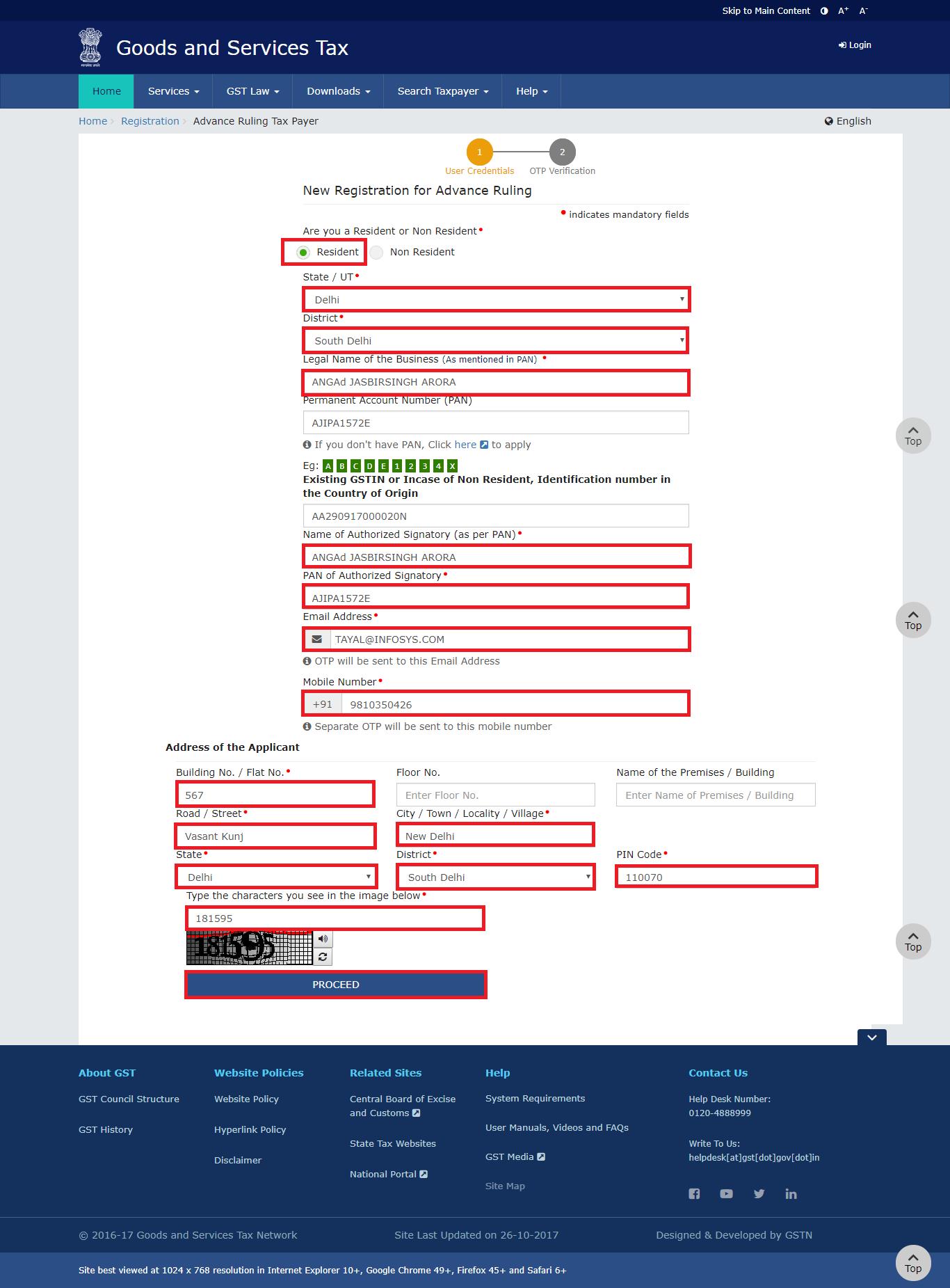 Step 4- Advance Ruling for Unregistered Dealers