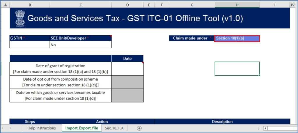 Step 4- Form GST ITC-01 Offline Tool