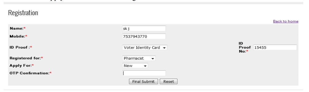 Step 4 - Odisha Drug License