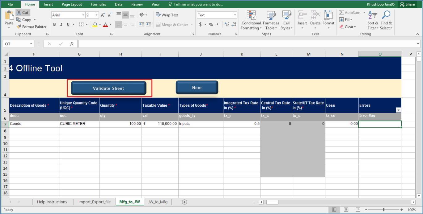 Step 7- Form GST ITC-01 Offline Tool