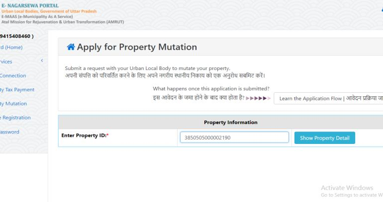 Step 8 - Mutation of Property in Uttar Pradesh