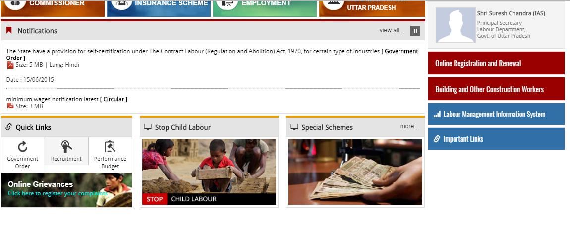 Uttar Pradesh Factory Registration - Image 1