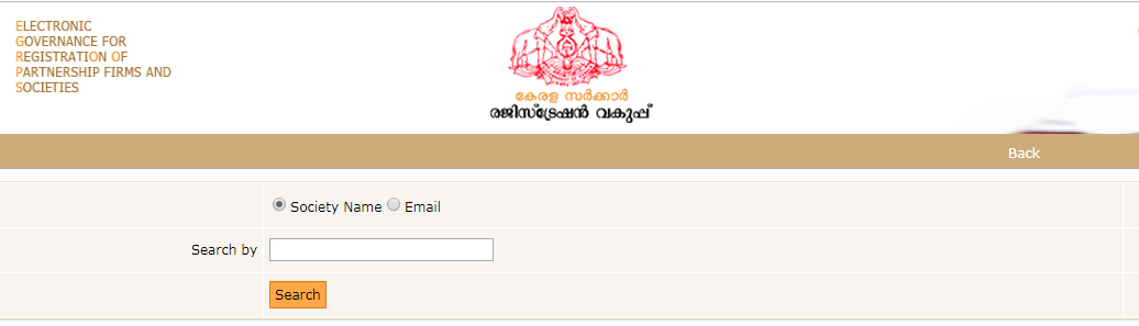 Application status - Kerala Society Registration
