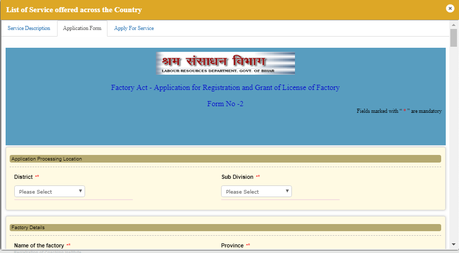 Bihar Factory License - Image 5