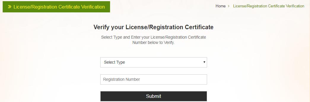 Check Application Status Online