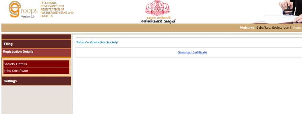 Download Society Certificate - Kerala Society Registration