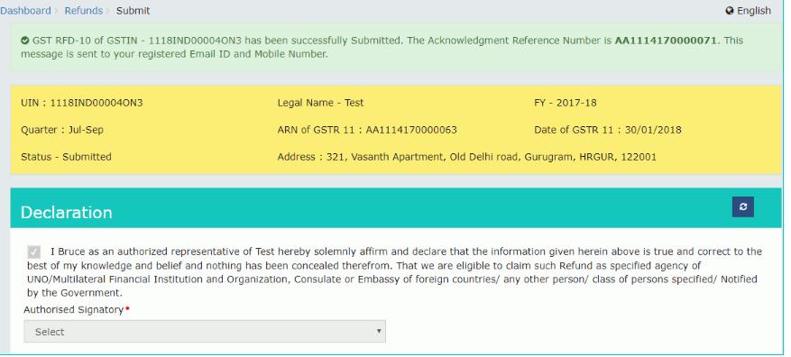 GST-Refund-Specialized-Agency-Track-Application