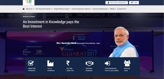 Gujarat Occupancy Certificate - Image 1