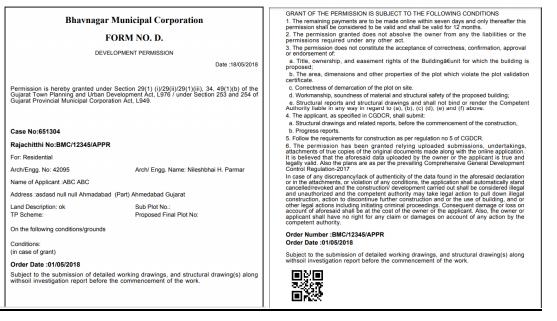 Gujarat Occupancy Certificate - Image 24