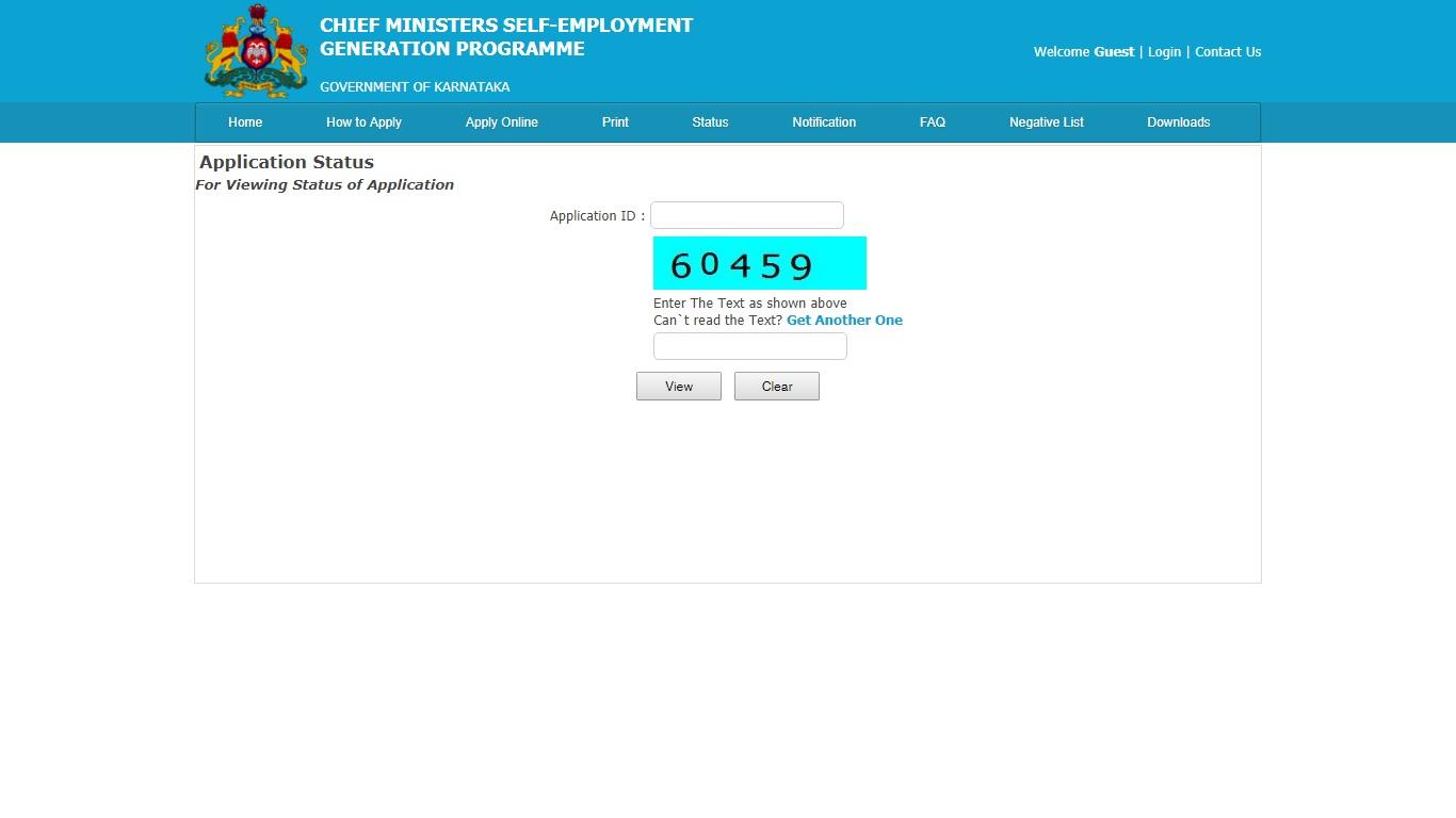 Image 3 CM Self Employment Scheme (CMEGP)