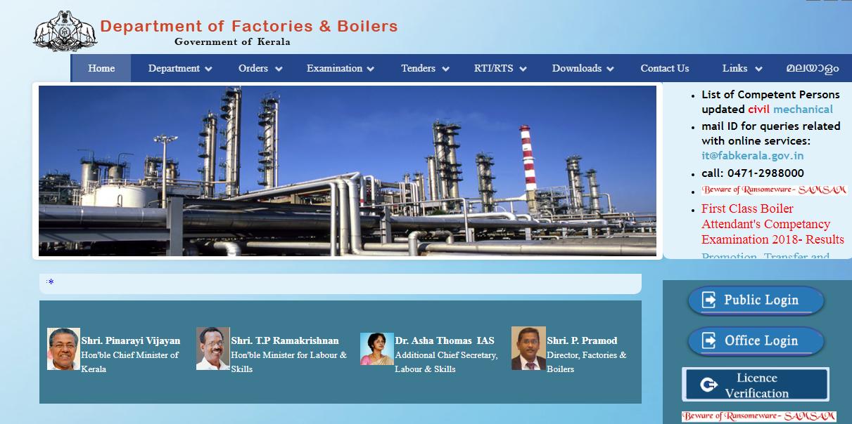 Kerala Factory Registration-Image 1
