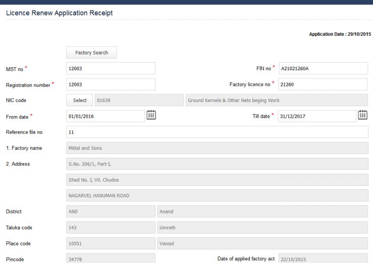 Renewal Application Receipt