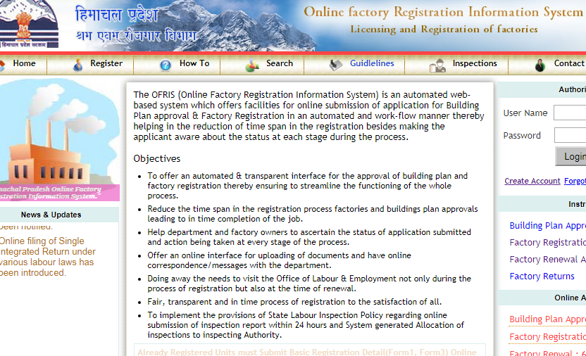 STEP 1 - Himachal Pradesh Factory Registration