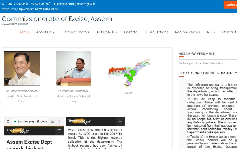 Step 1 - Assam Liquor License