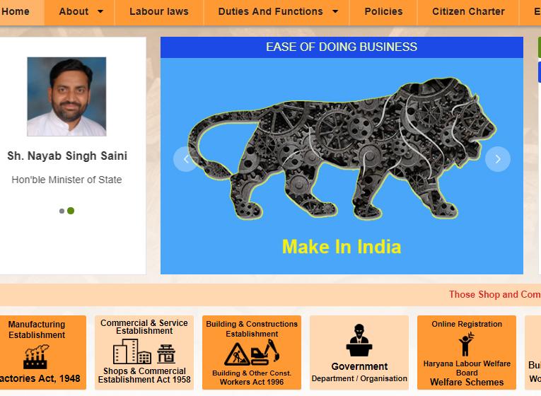 Step 1 - Haryana Factory Registration