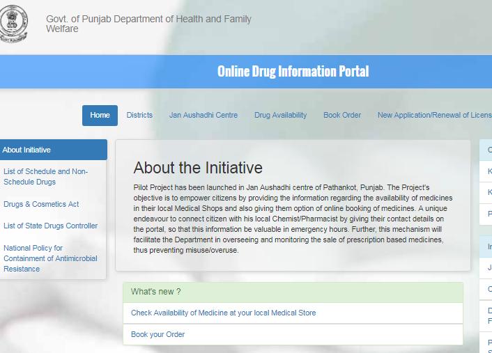 Step 1 - Punjab Drug License