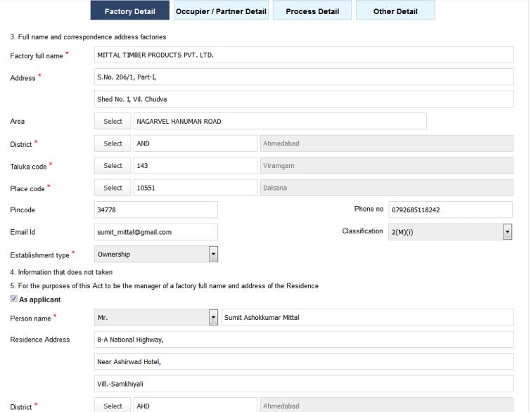 Step 11 - Gujarat Factory Registration