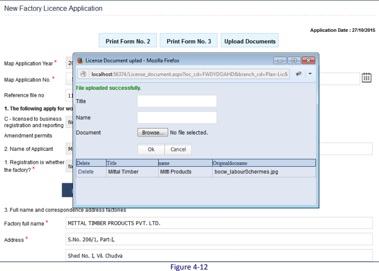 Step 17 - Gujarat Factory Registration