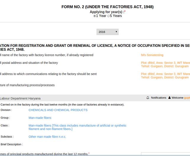 Step 12 - Haryana Factory Registration