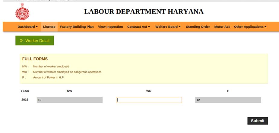 Step 14 - Haryana Factory Registration